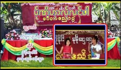 Poe Karen Song  Pong Nga Pai , Nong Chong Pow War  :  Per Nee Ngar Ler Long Par    (Official MV GSC)
