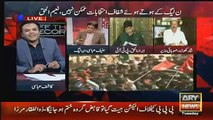 Nisar Khuhro again calls Bilawal Bilawal Bhutto Sahiba - Watch Kashif Abbasi & Abrar ul Haq