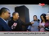 بوضوح - تياترو مصر  تعرف على العنصر النسائى فى تياترو مصر من وراء الكواليس سارة وإسراء وويزو -