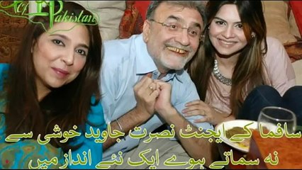 Real Face Of Pakistani Media Anchors Persons