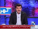 Bank al Islamic (BIPL) irregularities, corruptions
