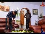 Dana Drama Part 49 2014 Ethiopian Drama