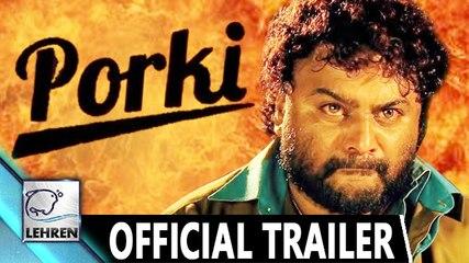 Porki Huccha Venkat Official Trailer | Huccha Venkat | Review
