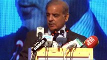 International Seminar on Business Opportunities in Punjab, Lahore | Opening Speech of CM Punjab 6 Nov 2015