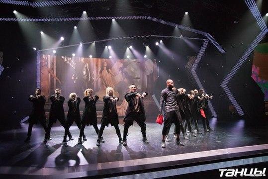 Танцы Команда Мигеля Apashe No Twerk выпуск 15 1