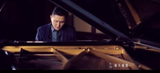 【HD】阿來ARAY-一個樣MV [Official Music Video]官方完整版