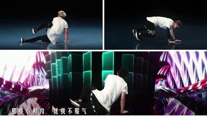 【HD】老貓×楊望-八塊腹肌MV(舞蹈版) [Official Music Video]官方完整版