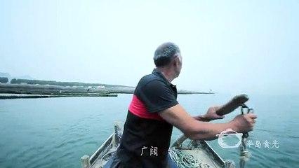 半岛食光 第7集 父爱如海