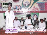 Hassal Sharif Urs 2015 Mehfil DVD 2 (Clip 4 5 )