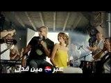"""Amr Diab - Tamenny """"Pepsi T.V Adv"""""""
