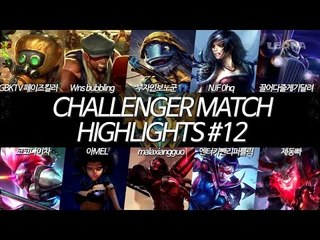 Challenger Highlights[KOR]#12