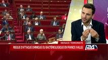 """""""Risque d'attaque chimique ou bactériologique en France"""", Manuel Valls"""
