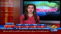 Baldiyati Election 2015 On Capital - 19th November 2015