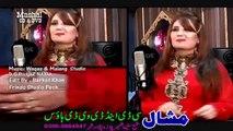 Dil K Sajana 2016 Pashto Album Lover's Choice Special Hits Vol 2