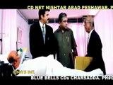 Teez Bamboo Ao Kasaab Pashto Funny Dubbing Zahirullah 2015 HD