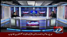 Tonight with Jasmeen – 19th November 2015  Part 2