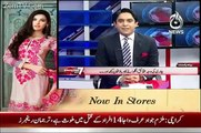Pakistan At 7 – 22nd September 2015