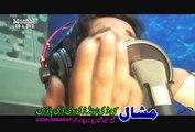 Nice Pashto Tappy Swat Kabul Pekhawar 2016 Pashto Album Lover's Choice Special Hits Vol 2