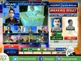 Badin aur Thatta Main PPP Ki Haar Sindh Main Haar Hai- Mazhar Iqbal