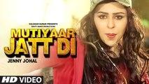 How To Upload Song On DjPunjab Djjohal Mr-Jatt and many more