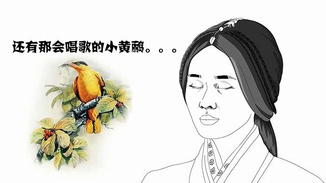 简笔笑画 第三季 07 风中奇缘