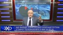 Скандал на украинском ТВ. Украина обгадилась в прямом эфире.