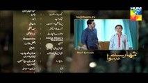 Tumhare Siwa Episode 14 Promo HUM TV Drama 20 Nov 2015