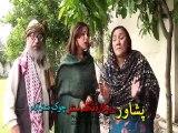 Ismail Shahid Pashto New Drama 2015 Na Da Deen Sho Ao Na Da Sadeen Sho Drama Part-4