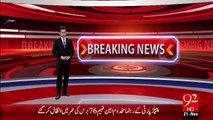 Breaking News - Lahore Coat Lakhpatt Jail Main Qaid Mujrim Raat Gay Chal Basa – 21 Nov 15 - 92 News HD