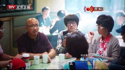 20151121 杨澜访谈录 中国电影人 十五年的变与不变