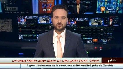 Algérie: le wali de Béjaia filmé dans un moment de colère intense