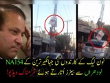 PMLN Workers Caught - Jahangir Tareen's Banners Being Removed From Lodhran Bazaar