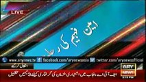PPP's senior leader Makhdoom Amin Fahim passes away