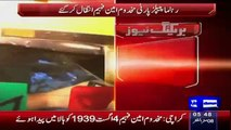 PPP Leader Makhdoom Amin Fahim passes away