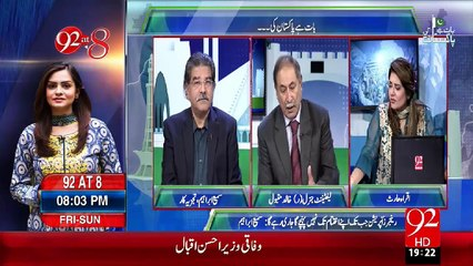 Baat Hai Pakistan Ki - 21st November 2015
