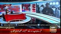 PPP's Makhdoom Amin Fahim passes away