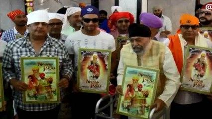 Randeep Hooda, Nishi Kholi, Dharmendra At Launch  Nanak Naam Jahaz Hai