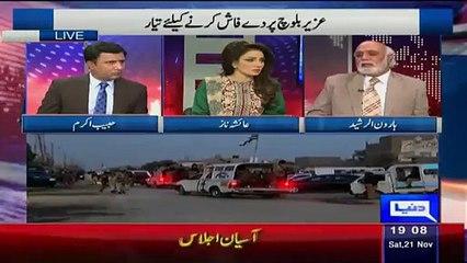 Who Will Be Arrested In Baldiya Case Haroon Rasheed Reveals