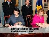 SHBA: Jo ndarje te Kosovës - Vizion Plus - News - Lajme