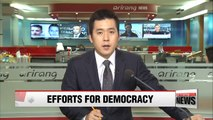 Former President Kim Young-sam's role in Korea's pro-democracy movement