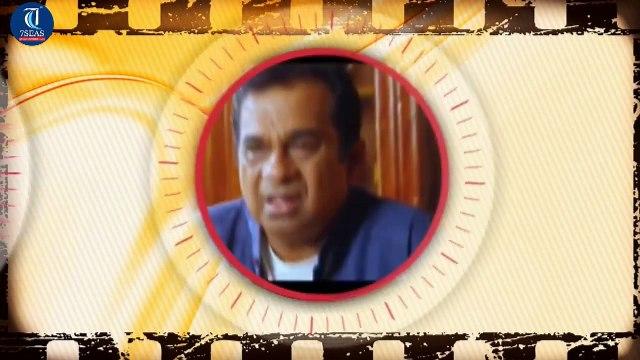 Brahmi  Software Engineer Career - Brahmanandam Comedy in Telugu
