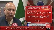 PTI Popularity Increased in Punjab LB Polls:- Ch.Sarwar Presents Report To Imran Khan