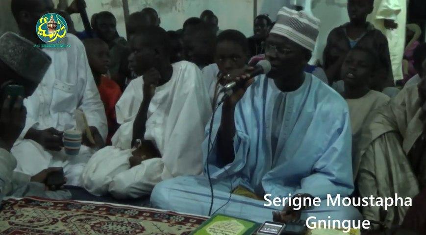 XASSIDA YI #MAGAL 2015: Khassida Ahûzu Bilahi par S. Moustapha Gningue