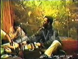 Said Omar (Compose׃ Nainawaz)