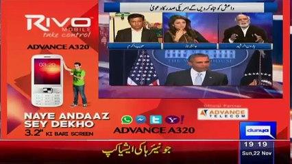 Haroon Rasheed Response On Obama Press Conference Against Daesh