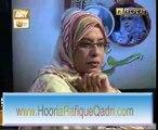 very emotional Hooria fahim..MAA..Mout Ki Aghosh Mein Jab (Maa Ki Shaan)