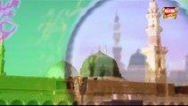 Farhan Ali Qadri - Chan Charhiya Rabi Ul Awal Da - Latest Album Of Rabi Ul Awal 1436