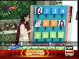 Reham Khan ko filhal apni iddat poori karni chahiye - Dr.Amir Liaquat Hussain advise to Reham Khan