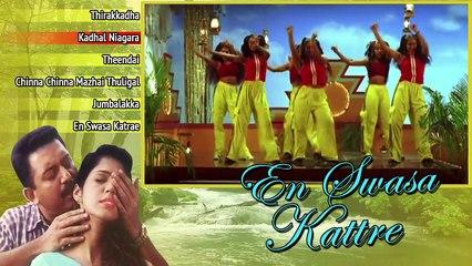 En Swasa Katre Movie Songs Jukebox - Arvind Swamy, Ishaa Kopikar - Tamil Romantic Songs Collection