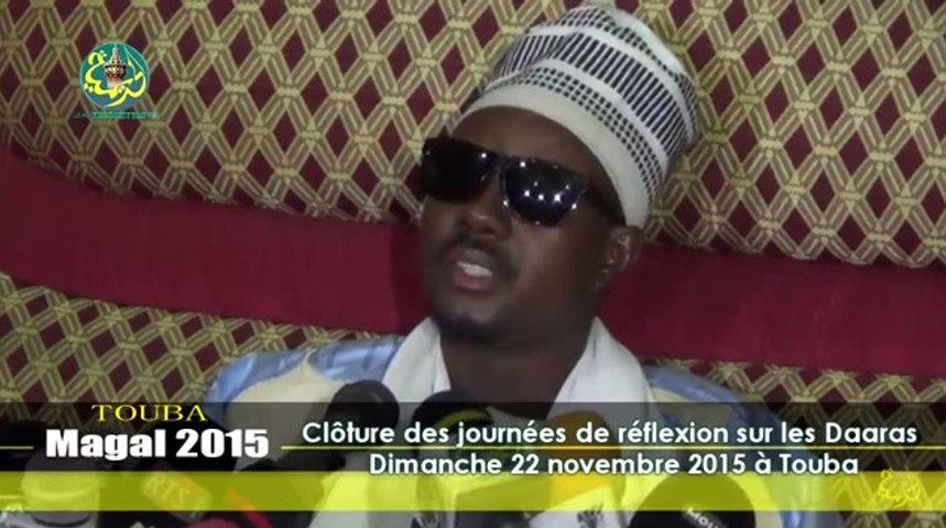 Discours de S. Cheikh Bass (Clôture des journées de réflexion sur les Daaras)